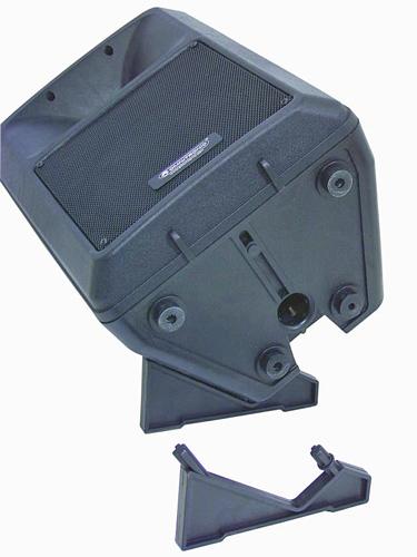 OMNITRONIC KB-212A Aktiivikaiutin, Kaiutin soveltuu loistavasti esimerkiksi Kotikaraoke sovelluksiin tai pientä äänentoistojärjestelmää kaipaavalle artistille, puhujalle tai tiskijukalle, 2-way speaker 12