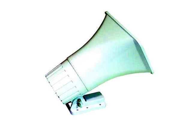 OMNITRONIC HS-30 PA horn speaker 15W