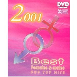 DVD MEGADISC Karaoke POISTUNUT TUOTE...., discoland.fi