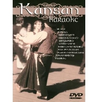 KARAOKE DVD LOPPU!!Kansan Karaoke, discoland.fi