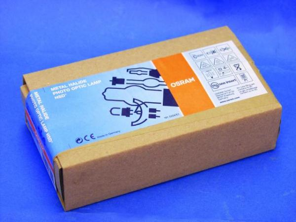 OSRAM HSD 150/70 G-12 7000K 2000h