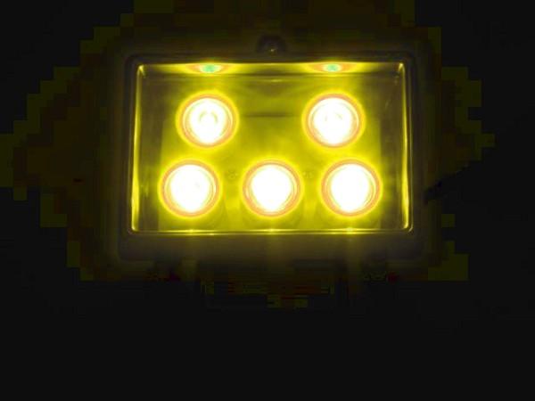 EUROLITE LED FL-5 yellow Keltainen 10° , discoland.fi
