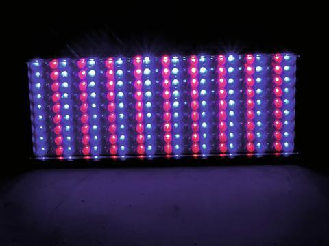 EUROLITE LED Flood Light 252 LEDiä RGB värisekoituksella sekä DMX ohjauksella. Tehonotto 35W, mitat 125 x 455 x 240 mm sekä paino 4,0kg.