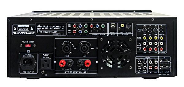 ACESONIC AM-825 600W Karaoke Mixing Amplifier with USB, Karaoke-mikserivahvistin. Tämä mikserivahvistimessa on myös USB liitäntä sekä soittamista, että äänitystä varten! Voit siis äännittää omia esityksiäsi digitaalisesti oman PC:si kovalevylle! Voit kytkeä mikserin lähes mihin tahansa äänilähteeseen, kuten: CD-soitin, DVD-soitin, tietokone.