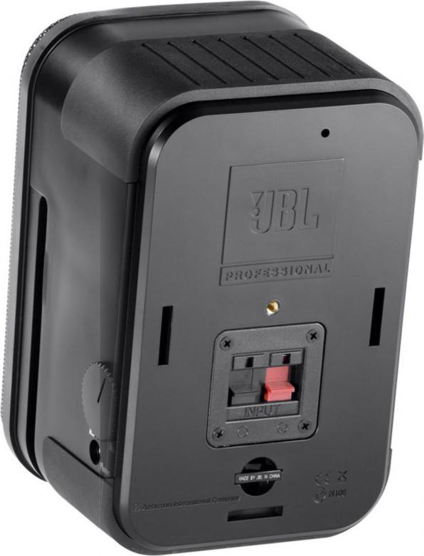 JBL Control one lähikenttämonitori 150W max SPL 108dB 4ohms (pari).Pieni lähikenttämonitori.4
