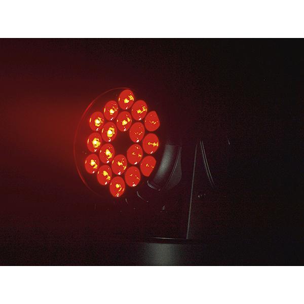 EUROLITE LED TMH-7 TCL Pienikokoinen ja näppärä Moving Head Wash Moving Head Wash Light.Erittäin pienikokoinen LED Moving Head Wash 18x 3W LED RGB väreillä.  Laitteen korkeus on vain 24cm, joten saat sen sijoitettua todella mataliin paikkoihin.Soveltuu pieniin Clubeihin, Pubeihin, sisääntuloihin etc..
