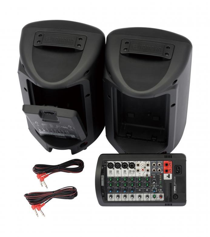 YAMAHA STAGEPAS 400i 400-watin siirrettävä PA-järjestelmä 8-kanavaisella mikserivahvistimella, 2x 8