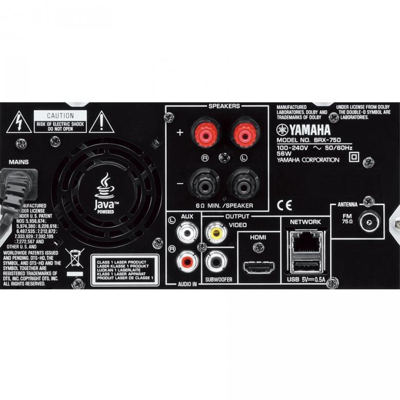 YAMAHA MCR-755 Blueray PianoCraft HiFi-järjestelmä 2x 30W, 55–28000Hz. 3D, nettiradio, DLNA, Virtual X treame surround, ARC, laadukkaat NSP200 kaiuttimet, TM testivoittaja. Väri valkoinen