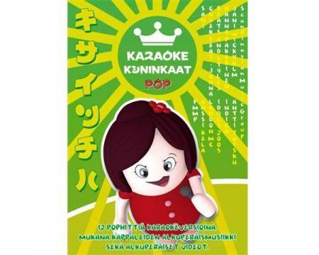 KARAOKE DVD Karaokekuninkaat POP Kotikar, discoland.fi