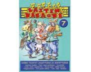 KARAOKE DVD Lasten Karaoke 7 DVD sis�lt�, discoland.fi