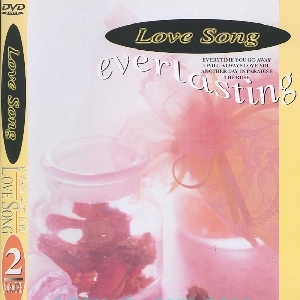 KARAOKE DVD POISTUNUT TUOTE...................Everlasting Love Song Vol. 2