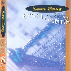 KARAOKE DVD Everlasting Love Song Vol. 8