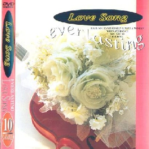 KARAOKE DVD Everlasting Love Song Vol. 1, discoland.fi