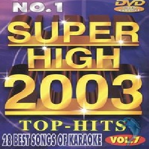 KARAOKE DVD POISTUNUT TUOTE..................Super High 2003 Vol. 7