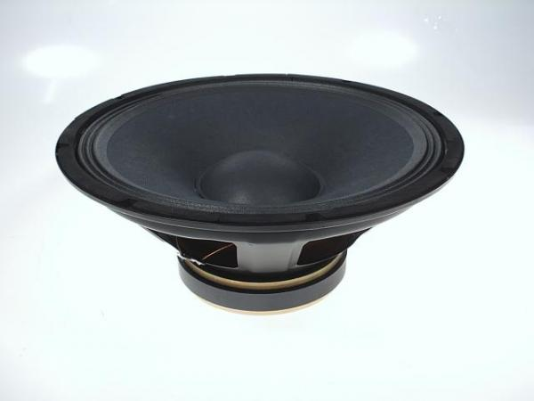SKYTEC Bassoelementti Skytec sp1200, Woofer for sp1200.