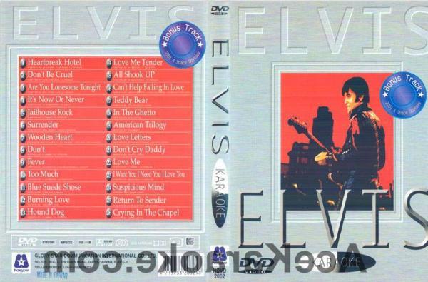 DVD KARAOKE LOPPPU!Elvis Karaoke DVD, hu, discoland.fi