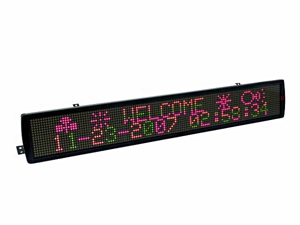 EUROLITE Moving Message ESN 16 x 128 5mm LED red/green/yellow, LED-näyttötaulu 158 x 1035 x 59mm