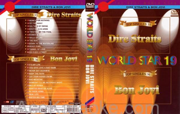 WORLDSTAR VOL. 19 Dire Straits & Bon Jov, discoland.fi