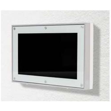 NEC NEC IP55 Cabinet for P461 only lands, discoland.fi
