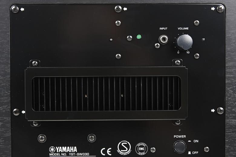 YAMAHA YST-SW030 aktiivi subwoofer 130W,8