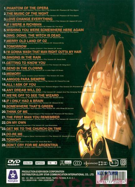 DVD KARAOKE Broadway Karaoke DVD, huippulaatuinen DVD