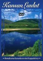 KARAOKE DVD Kansan Laulut (ja karaoke) D, discoland.fi