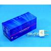 CSR 1200/SA 100V/1200W GY-22 5800K 750h