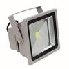 LED FL-30 IP54 LED-ulkovalaisin 30W COB LED, valon
