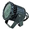 LED IP65 PAR 24x 3W TCL 25° on tehokas ja tyylik�