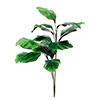 90cm Ikivihreä, 3 oksainen. Evergreen, 3 branches