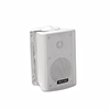 WPS-4S PA wall speaker white 100V linjaan RMS 2,5/